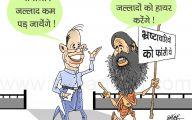 Funny Cartoons For Facebook 32 Widescreen Wallpaper