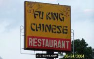 Funny Chinese Restaurant Signs 12 Background