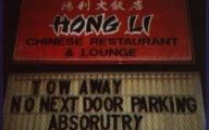 Funny Chinese Restaurant Signs 23 Free Hd Wallpaper