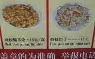 Funny Chinese Restaurant Signs 6 Free Wallpaper