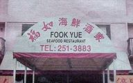 Funny Restaurant Signs 23 Cool Hd Wallpaper