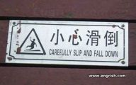 Engrish Funny Signs 15 Free Hd Wallpaper