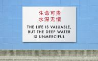 Engrish Funny Signs 20 Desktop Background