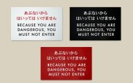 Engrish Funny Signs 24 Cool Wallpaper