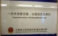 Engrish Funny Signs 3 Background