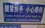 Engrish Funny Signs 37 Cool Wallpaper