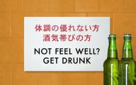 Engrish Funny Signs 43 Cool Hd Wallpaper