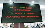 Engrish Funny Signs 8 Free Wallpaper