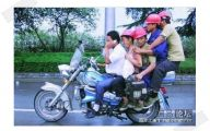 Funny China Photos 22 High Resolution Wallpaper