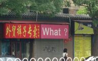 Funny China Photos 28 Wide Wallpaper