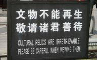 Funny China Photos 5 Widescreen Wallpaper