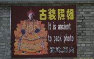 Funny China Pics 21 Hd Wallpaper