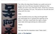 Funny Chinese Tattoos 27 Cool Hd Wallpaper