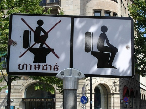 Funny Street Signs 10 Desktop Wallpaper