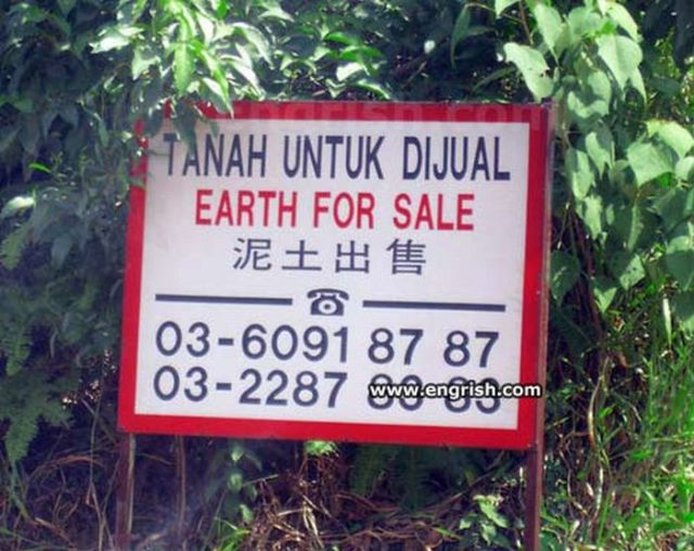 Engrish Funny Signs 22 Desktop Background