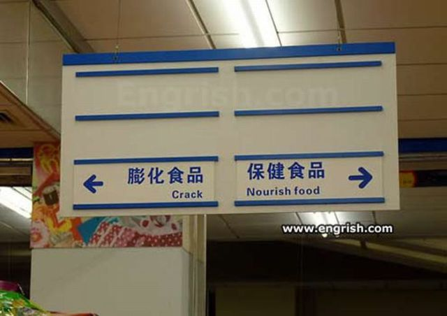 Engrish Funny Signs 38 Wide Wallpaper