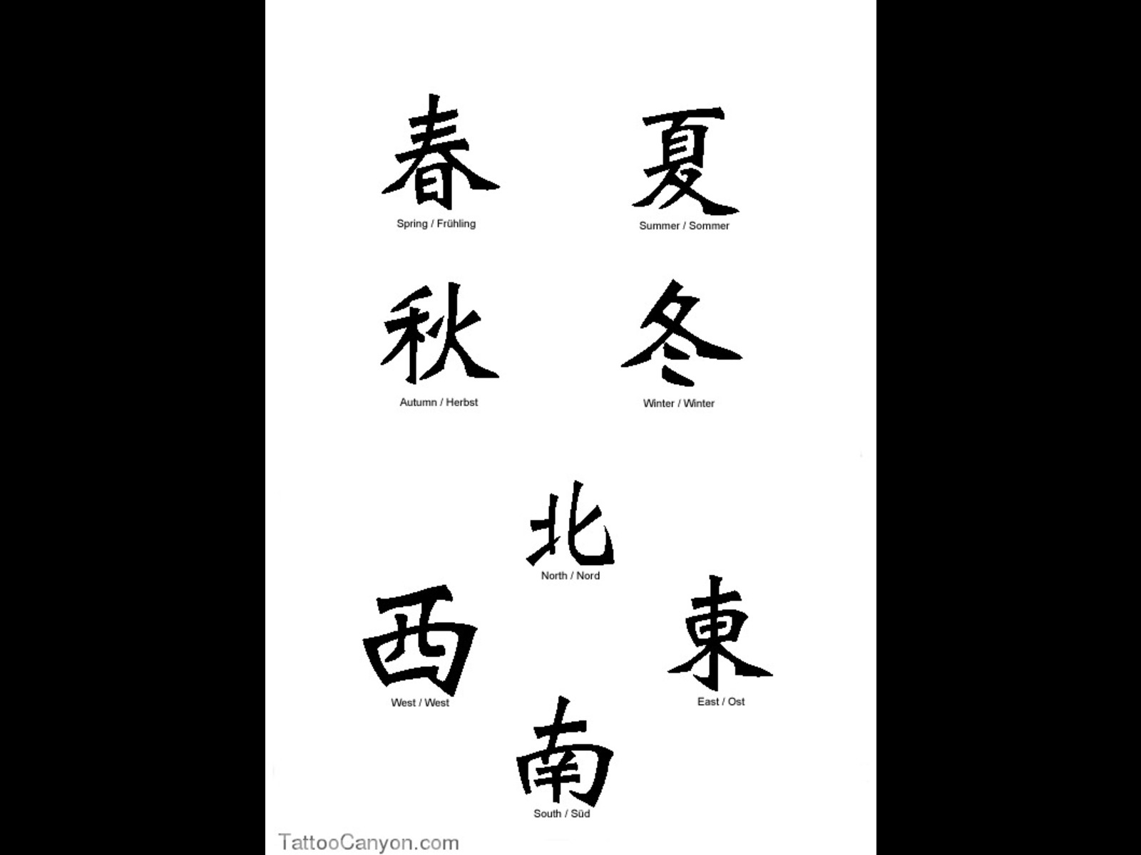 Funny chinese tattoos 19 free wallpaper funnypicture funny chinese tattoos 9 widescreen wallpaper funny chinese tattoos 9 widescreen wallpaper buycottarizona