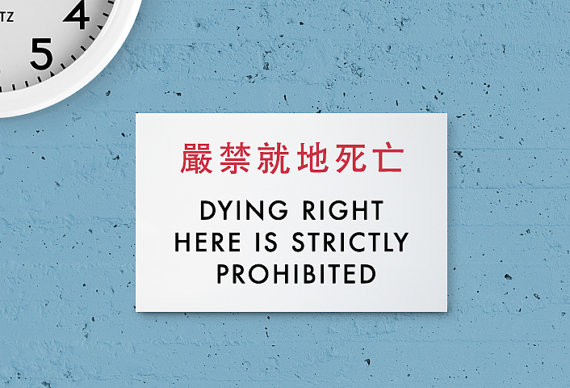 Funny Office Signs 5 Widescreen Wallpaper