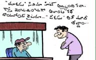 Funny Cartoons Movies 32 Free Hd Wallpaper
