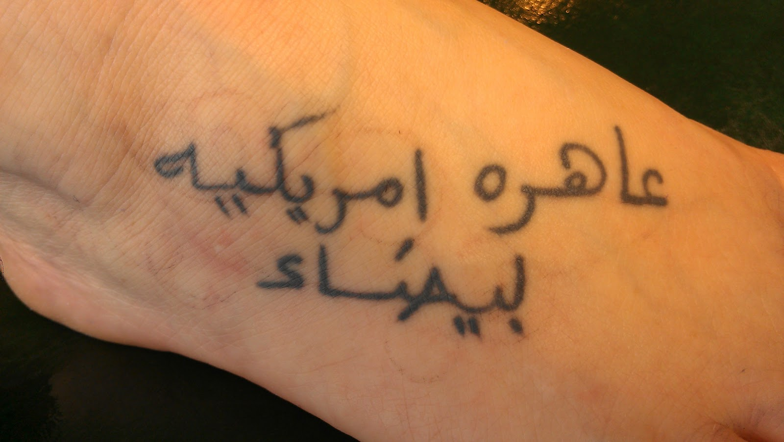 Funny Arabic Tattoos 5 Free Hd Wallpaper - Funnypicture.org
