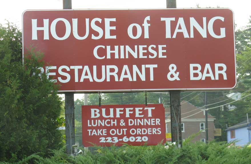 Funny Chinese Restaurant Signs 35 Desktop Background